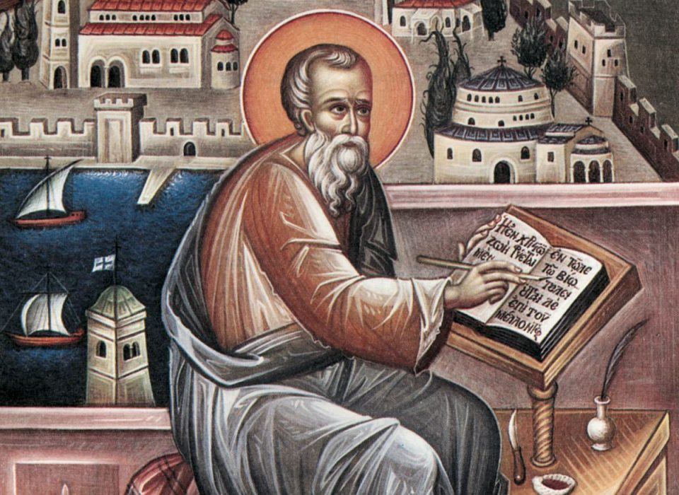 St. Nicholas Kabasilas: Doubting the Mysteries